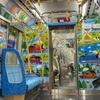 都営大江戸線車内に「お子様好みのスペース」を見つけました!