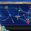 【二期】単発任務:南西諸島海域合同哨戒
