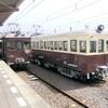 5月8日の近代化産業遺産特別運行 レトロ電車120号と300号に乗車