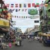 「旅立ち」バンコク|東南アジア旅エッセイ①