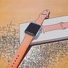 Apple Watch のバンドをネクタリンの40mmケース用スポーツバンドに変更