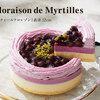大人気スイーツ店「ルタオ」から新作ケーキが発売されました✨