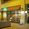 Saizeriya イタリアンワイン&カフェレストラン サイゼリヤ 光が丘店
