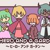 姫を救えなかった勇者が、償いの庭仕事!『A HERO AND A GARDEN』レビュー!【Switch/PS4/Xbox One】