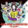 【Album】ASIAN KUNG-FU GENERATION / BEST HIT AKG 2 [2018]