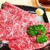 米沢駅前 焼肉みよし 超良質な米沢牛が格安に楽しめる!カウンター席で一人焼肉三昧