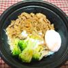 吉野家でライザップ牛サラダをテイクアウトしましたよ。