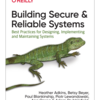 Building Secure and Reliable Systems 読書メモ - Chapter 7