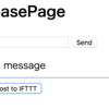 websocketで来た内容をIFTTTに投稿してみる