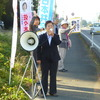 佐々木ゆう市議とともに笹木野後援会の朝宣伝。