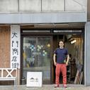 日本一おかしな公務員 / 元ナンパ師の市職員が挑戦する、すごく真面目でナンパな「地域活性化」の取り組みのブログ