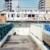 和歌山電鐵 貴志川線スナップ Vol.4
