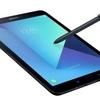 サムスン  有機ELディスプレイ搭載の9.7型Androidタブレット「Galaxy Tab S3」を発表 スペックまとめ