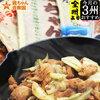 「秘密のケンミンSHOW」で紹介!岐阜県の県民熱愛グルメ『鶏ちゃん』