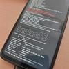 【カスタムROM】Redmi note 9s向けAOSP系Android 11 ROM3種を試す