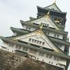 大阪城ですよ!!