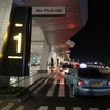 ジャカルタ スカルノハッタ国際空港 ターミナル3は今こんな感じ