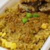 野菜だしドライカレー7種もち十穀米と金沢カレーメンチ