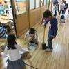 1年生:初めての掃除