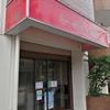 らーめん陸 上町 (桜3丁目)