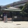 旅run@堀切菖蒲園〜上野『大統領』
