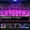 level.1324【ゲモン入り】ドルマゲスチャレンジに挑戦!