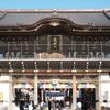 初詣:快晴の成田山新勝寺で初詣