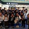 【東ティモール派遣プログラム】羽田空港