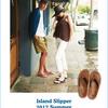 ISLAND SLIPPER(アイランド スリッパ)☆期間限定ストア☆