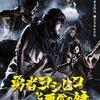 セミオトコに出演中の木南晴夏さんの代表作ベスト3を紹介!ドラクエに20世紀少年!?