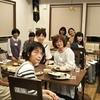 風水薬膳®ライフスタイリスト講座【金】開催しました!