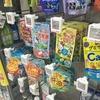 【陳列】家電量販店の健康食品