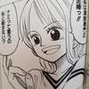 ワンピースブログ [一巻]  第8話〝ナミ登場〟