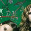 ドラマ『KIZU-傷-』第1話感想:新たなHBOの名作!新聞記者が故郷で起きた少女殺人事件の謎を探るミステリー。【Sharp Objects】