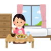 【引っ越し】一人暮らしに絶対に要らない10個の家具家電って?【ミニマリスト】