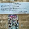 8月2日(もしくは3日)にエスビー食品様から「おひさまキッチン」のグッズと小学館様から「ゲッサン6月号」の表紙QUOカードが届きました!