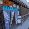会津若松の渋川問屋へ行ってきました。