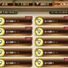 【ロマサガRS】SS金の羽飾り(+)9つゲット!シェラハとの戦い(チャレンジ.2)までクリア!