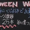 【GR姫路】明日より1WEEKイベント開始!