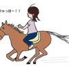 乗馬でピラミッド