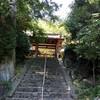 奈良散歩 その1 真夏の生駒山中は殺人的に暑い。教弘寺。あまりに暑くて、ここはまだざっくりとしか書けない。