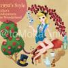 【プレゼント】「サヨナラ童話の境界線」DMとポストカード