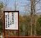 茱萸谷下池(京都府亀岡)