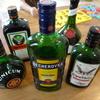世界各国の養命酒?薬草系(ハーブ)リキュールのテイスティング