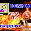 DAMのカラオケリモコン「デンモク」と、「声で探す機能」で対決してみた!