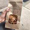 ニューヨークで一番美味しかったものは「Butterfield Market」のポテトチップス