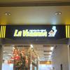 レストラン ラ・ベランダ Restaurant LA VERANDA