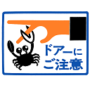 HEY エレ鉄??