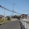 あみだ池(堺市中区)
