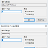 Adobe Reader DCの邪魔な右側を消したいとき(レジストリ編)